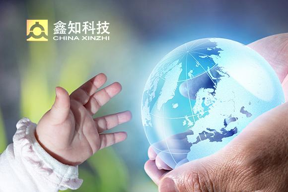北京鑫知科技有限公司网站制作