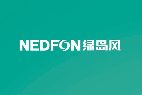 签约广东绿岛风空气系统股份有限公司品牌网站建设项目
