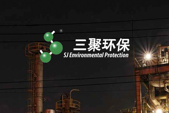 北京三聚环保新材料股份有限公司网站制作